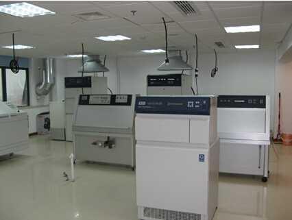 QUV紫外线加速老化试验箱