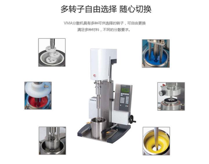 机器设备 设计 素材 720