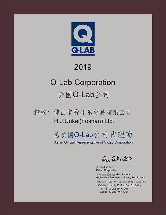 美国Q-lab公司代理证书更新啦!