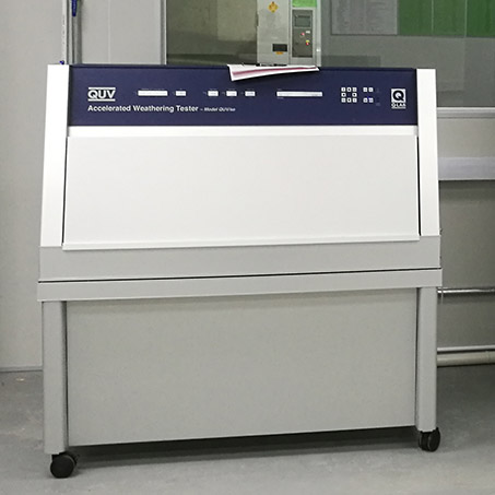 QUV/se紫外光加速老化试验箱