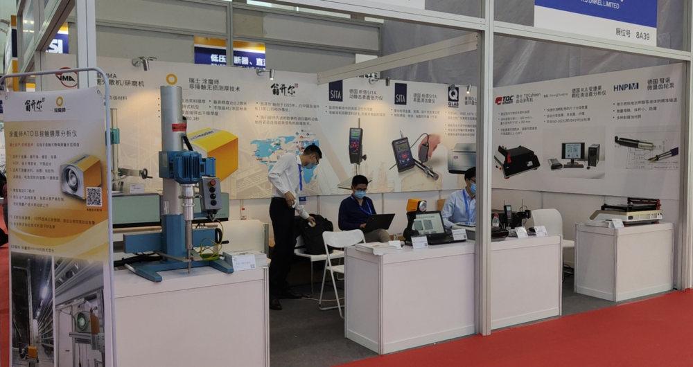 翁开尔出席IBTE 2020 第四届深圳国际电池技术展览会