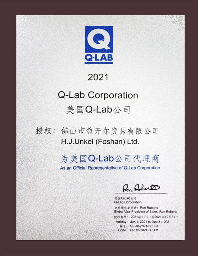 美国Q-LAB代理证书