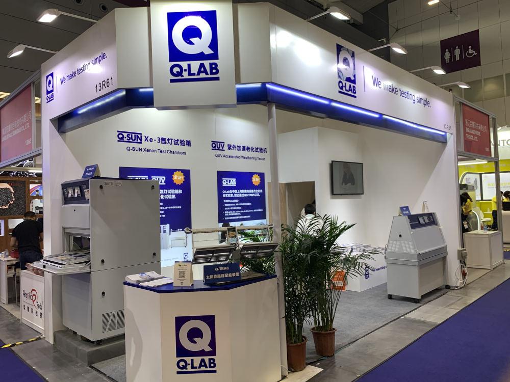 2021国际橡塑展 Q-LAB 翁网投展台