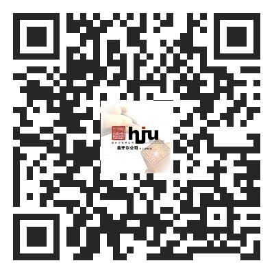 综合老化和腐蚀试验网络研讨会报名
